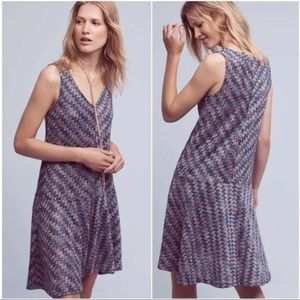 Anthropologie/ Maeve Westwater Knit Dress Large P